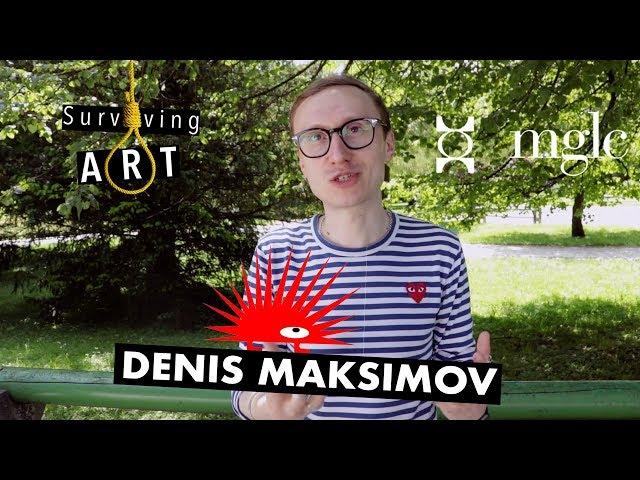 Denis Maksimov - On the 33rd Ljubljana Biennial of Graphic Arts