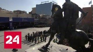 В Косове отмечают День независимости - Россия 24