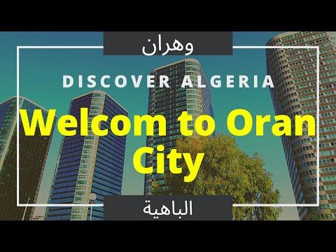 وهران الباهية من اجمل و اروع المدن الجزائرية     Oran el bahia 4K la plus belle ville en algerie