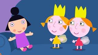 Маленькое королевство Бена и Холли | Выходной для Королевы | Мультики смотреть онлайн в хорошем качестве бесплатно - VIDEOOO