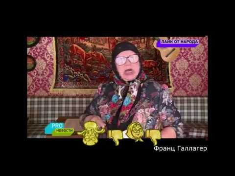 Эксгибиционизм Caramel Mature 7238 видео
