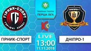 """11.11.18. """"Гірник-Спорт"""" - """"Дніпро-1"""". 13:00. LIVE"""