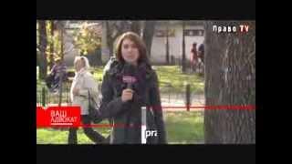 видео Куда жаловаться « Ваше право в России