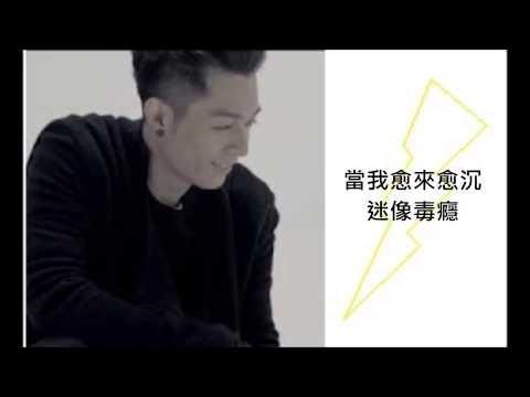 周柏豪 Pakho Chau - 傳聞 Rumors (Unofficial Video歌詞)