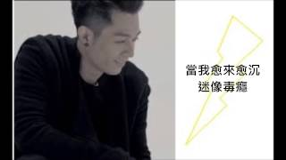 周柏豪 Pakho Chau - 傳聞 Rumors (Unofficial Video歌詞)