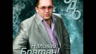 Download Эдо Барнаульский Греф арек гохерин Mp3 and Videos