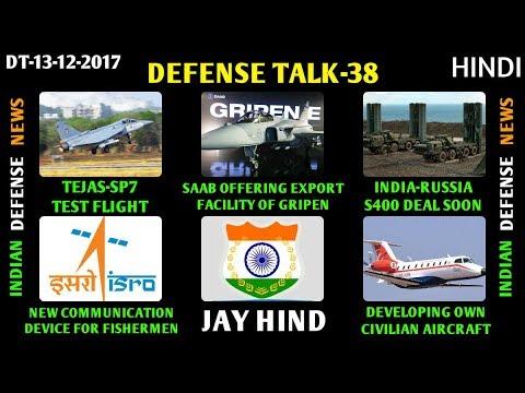 Indian Defence News,Defense Talk,Tejas latest news,s400 india,Saab Gripen india,ISRO latest,HIndi