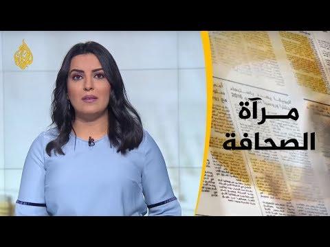 مرآة الصحافة 21/2/2019  - نشر قبل 4 ساعة