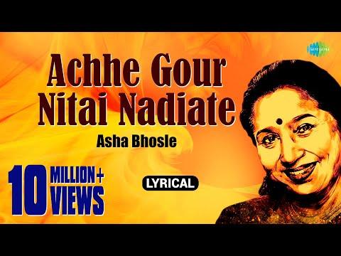 Achhe Gour Nitai Nadiate Lyrical  আছে গৌর নিতাই নদীয়াতে  Asha Bhosle