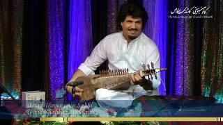 "Ustad Homayoun Sakhi - Rubab  "" Sheer-o-shakar ""شیـــر و شکــــــر """