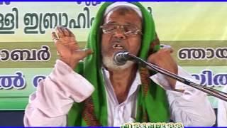 ELUPPAM ULLA HAJJ 3- Villya Palli Ibrahim Musliyar