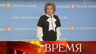 15 мая Госдума рассмотрит законопроект о контрсанкциях в отношении США.