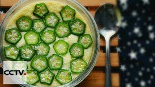 Китайская кухня: Яичная похлебка на пару с гибискусом ингредиенты