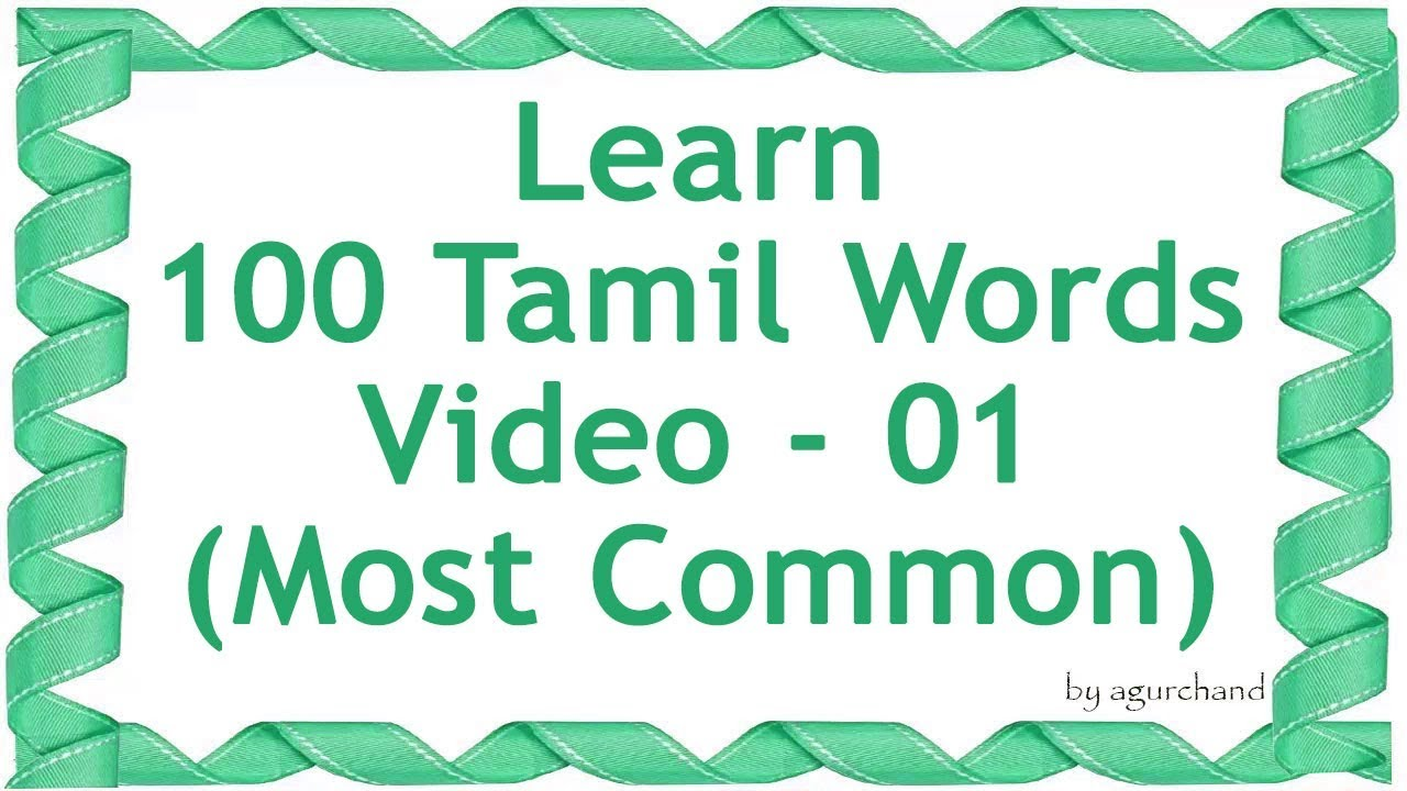 Learn small English sentences with Tamil meaning #1 ...