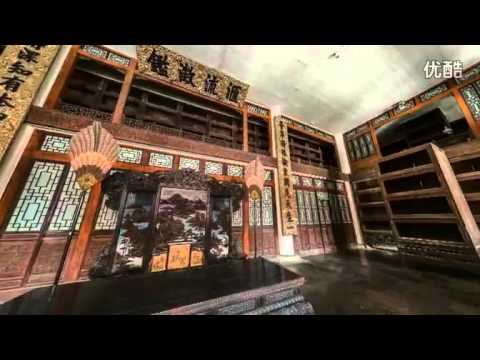 Virtual Tour of the Palace Museum (the Forbidden City) in Beijing, China