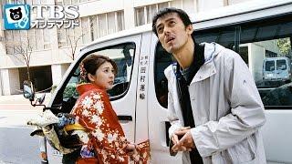 笑顔の法則 #1 温泉地獄に鬼女将 清弘誠 検索動画 10