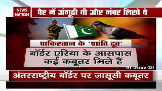 5 Conspiracy of Pakistan, watch special report