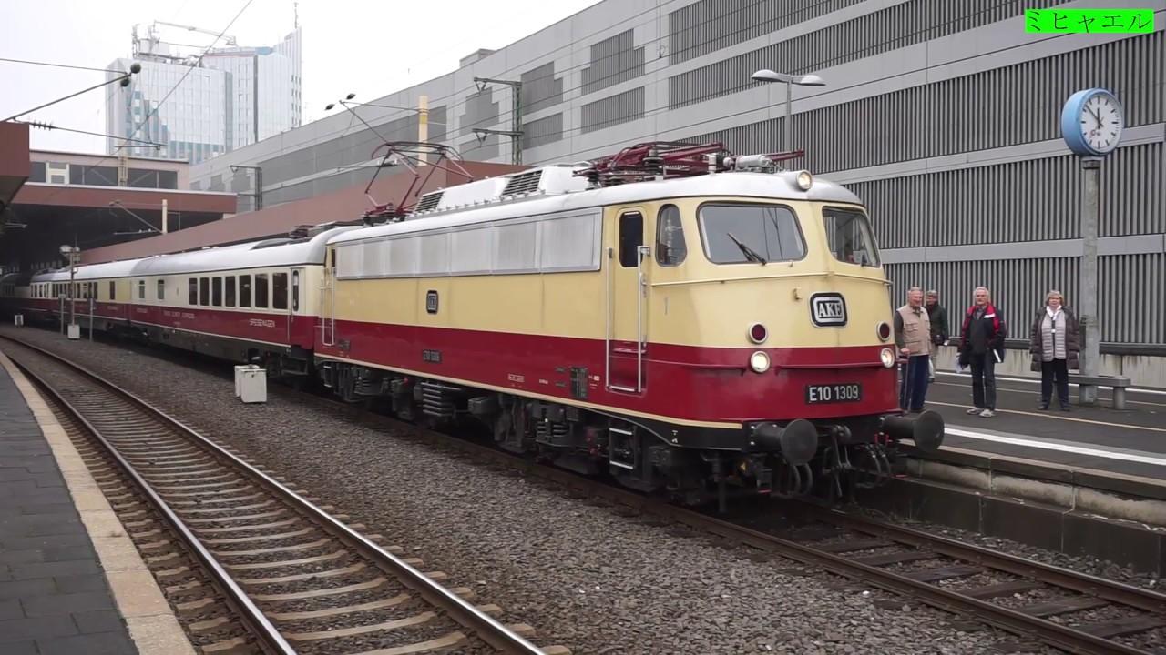 Rheingold Express
