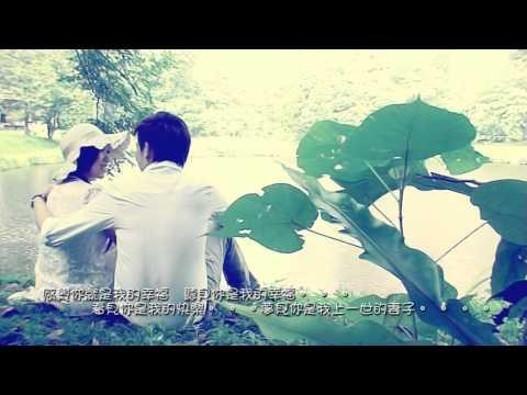 周政伦&王云莲 爱情故事