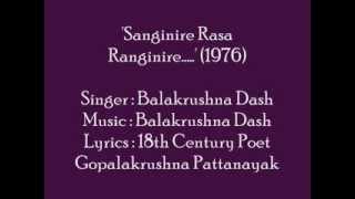 Gopalakrushna Padavali.....'Sanginire Rasa Ranginire...' sung by Balakrushna Dash