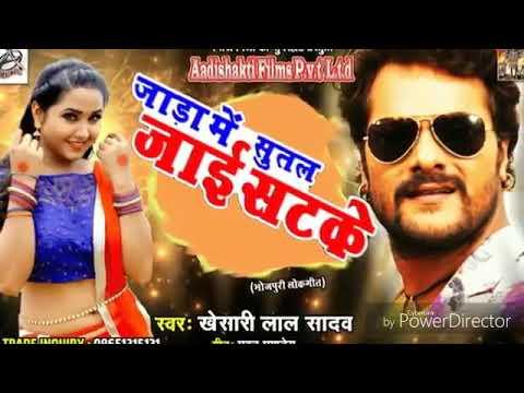 Jara me sutal Jai satke Sachin Raja new song