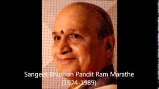 Pt.  Ram Marathe  Raag Jogkauns