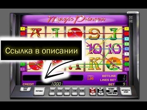 Халява игровые автоматы
