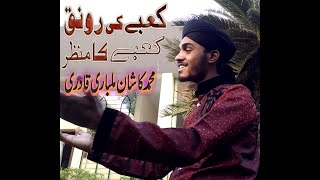 Muhammad Kashan Malbari Qadri-Kaaby Ki Ronaq Kaaby Ka Manzar