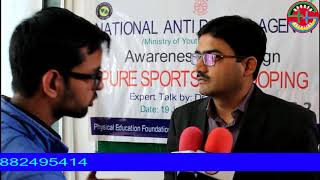 "NADA Expert Awareness Programme - (Pure Sport) - Say ""NO TO DOPING"" NADA. Sports Helpline News"
