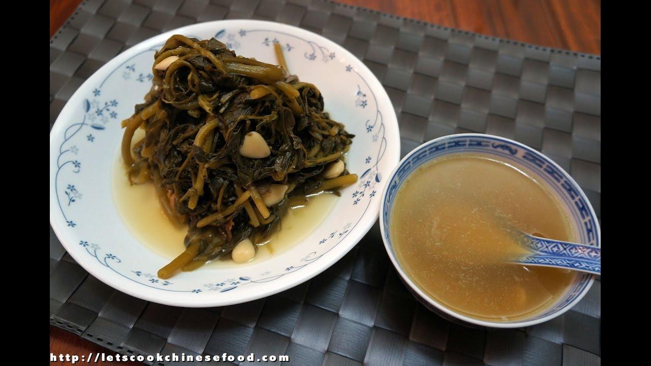 中式湯水食譜 : 西洋菜生魚湯 (12人份量) - YouTube