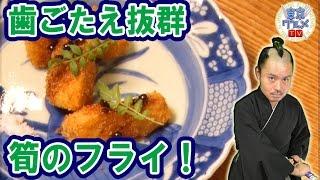 肩ひじ張らずに旬の京和食を味わえる日本料理店! (3/4)