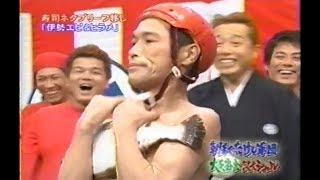 朝まで番組でかなり浮きまくってたそのまんま東氏を糾弾する会。