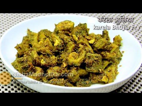 Karela fry recipe - Karela bhujiya recipe - Karela Masala Sabzi Recipe
