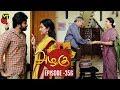 Azhagu - Tamil Serial | அழகு | Episode 356 | Sun TV Serials | 22 January 2019 | Revathy | VisionTime