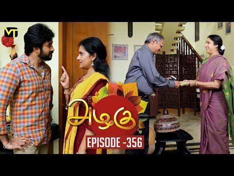 Azhagu - Tamil Serial | அழகு | Episode 356 | Sun TV Serials | 22 January 2019 | Revathy | VisionTime