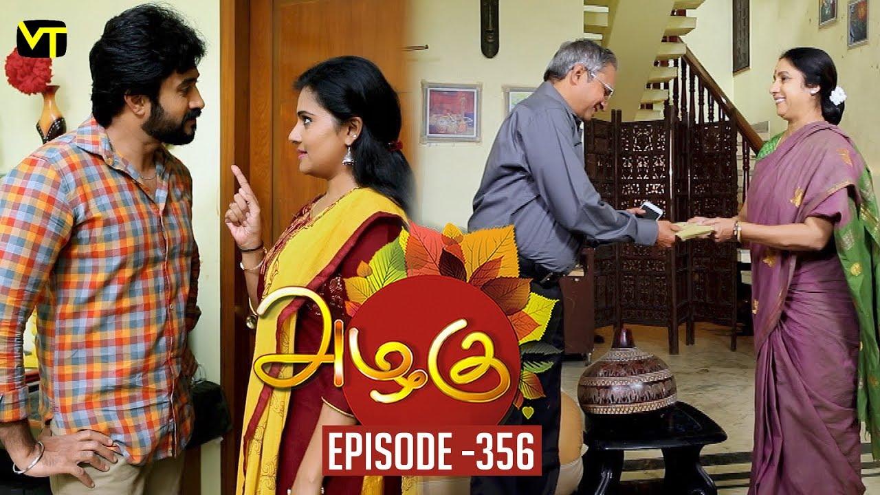 Azhagu Tamil Serial அழக Episode 356 Sun Tv Serials 22 January 2019 Revathy Visiontime Youtube