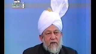 Urdu Khutba Juma on March 4, 1994 by Hazrat Mirza Tahir Ahmad