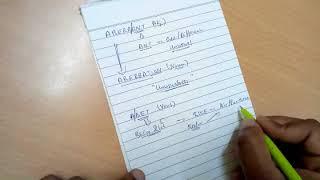 A001 | Vocabulary | English | Simple Trick | Akhilesh Kumar Pandey