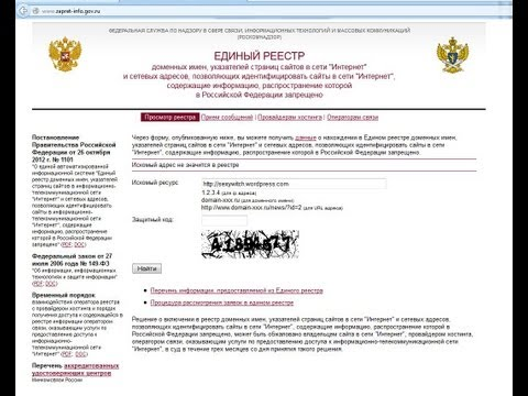 Internet Censorship in Russia