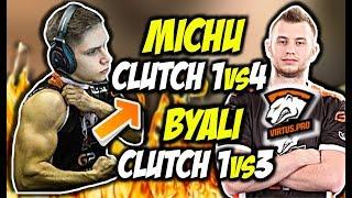 MICHU CLUTCH 1vs4 Z USP!!! BYALI CLUTCH 1vs3, VIRTUS.PRO VS OwmS - CSGO BEST MOMENTS