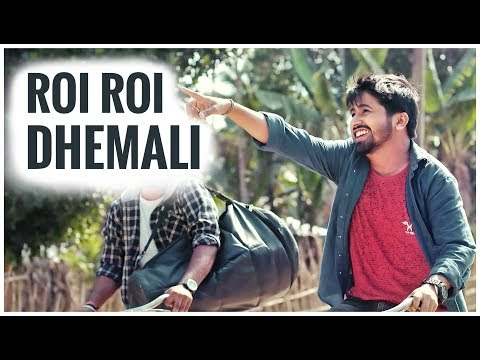 ROI ROI DHEMALI | ASSAMESE SONG | NILOTPAL BORA & FRIENDS