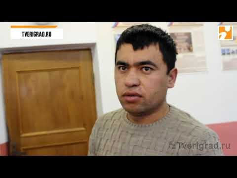 Видео допроса маршрутчика, сбежавшего с места ДТП в Твери