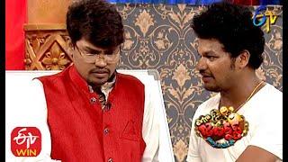 Mass Avinash & Kevvu Karthik Performance   Extra Jabardasth  24th July 2020   ETV Telugu
