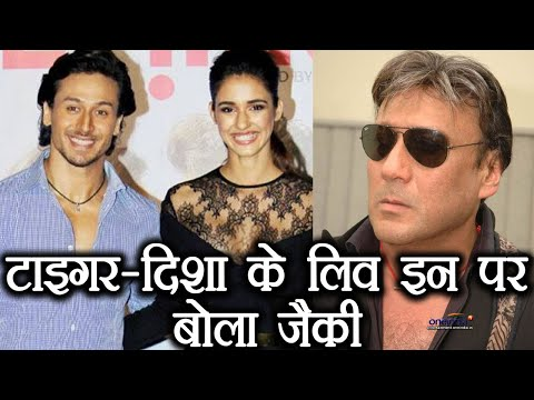 Jackie Shroff REACTS ON Disha Patani - Tiger Shroff LIVE IN news | FilmiBeat