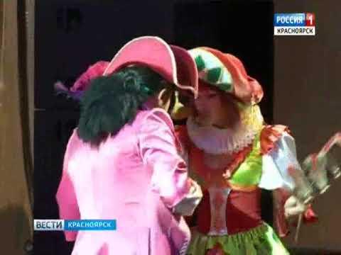Мюзикл Кима Брейтбурга