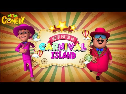 Motu Patlu in Carnival Island | Movie | Kids animated movies | Wowkidz Comedy thumbnail