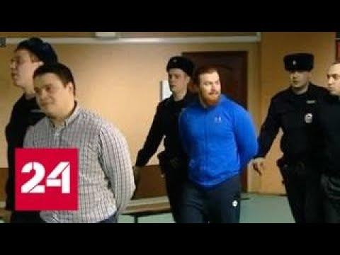Дело о стрельбе на Родчельской улице: экс-полицейские могут сесть на 5 лет - Россия 24