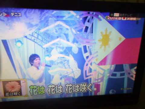 filipino singing int.contest in japan.Dennis singing Hana(flower). but my baby was interuppting