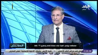 الماتش - مصطفى يونس يكشف اسباب إعجابه بـ فايلر المدير الفنى لـالأهلى