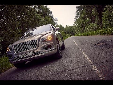 Bentley Bentayga - тест-драйв Сергей Асланян